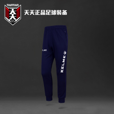 Setiap Hari K15z411 Produk Asli Baju Sepak Bola Pelatihan Celana untuk Pesta (Biru Tua/Putih Titik Hari Di Sini sama Rambut)