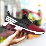Jual Shake Olahraga Sepatu Kasual Rendah Sepatu Sepatu Merah Intl Oem Di Tiongkok