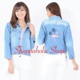 Shoppaholic Shop Jaket Jeans Wanita Flamingo Biru Muda Jaket Denim Denim Jacket Jaket Bomber Jaket Wanita Jaket Denim Wanita Dki Jakarta Diskon 50