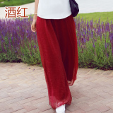 Spek Kulot Korea Fashion Style Sifon Rok Celana Bagian Tipis Longgar Anggur Merah Tiongkok