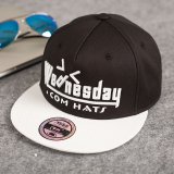 Siggi Topi Hari Pria Hip Hop Lidah Datar Model Korea Rabu Rabu Model Hitam Terbaru