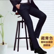 Beli Slim Fit Men Jas Pants Work Kantor Formal Black Pants Kasual Mens Bisnis Celana Intl Di Tiongkok