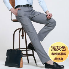 Toko Slim Fit Men Jas Pants Work Kantor Formal Celana Kasual Pria Bisnis Celana Abu Abu Intl Lengkap Tiongkok