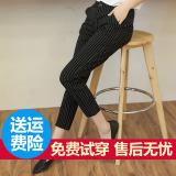 Review Pada Slim Ukuran Besar Tipis Kasual Celana Celana Bergaris Celana Panjang