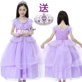 Miliki Segera Sophia Katun Hari Natal Kostum Gaun Putri Ungu