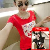 Diskon Produk Stasiun Eropa Mode Baru Tipis Dicetak T Shirt 168 Merah 9826 Hitam