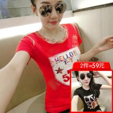 Jual Stasiun Eropa Mode Baru Tipis Dicetak T Shirt 168 Merah 9826 Hitam Online