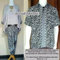 stelan baju batik wanita / kebaya kalong couple terbaru  modern