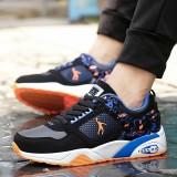 Harga Street Padat Slip Pria Olahraga Sepatu Korea Tebal Bersol Sepatu Lari Basket Sepatu All Match Trend Siswa Sma Intl Merk Oem