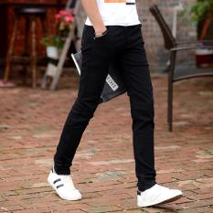 Ulasan Mengenai Celana Panjang Pria Elastis Lurus Membentuk Tubuh Hitam