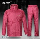 Jual Cepat Paradise Jas Hujan Lapisan Ganda Mobil Listrik Jas Hujan Luar Rumah Lembut Crimson Merah Untuk Mengirim Kantong Sepatu Mencakup