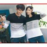 Jual Sweater Pasangan Sweater Couple Name Black White Antik