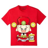 Sz Graphics God Of Money T Shirt Anak Kaos Anak Merah Murah