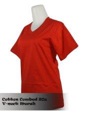 Cara Beli T Shirt Kaos Polos V Neck Merah