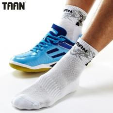 TAAN T-309 Katun Pria Bulutangkis Tengah Kaus Kaki Pria Kenyamanan Lebih Tebal Olahraga Socks (Grey)-Intl