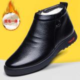 Dapatkan Segera Tambah Beludru Hangat Domba Bulu Satu Potongan Sepatu Kulit Pria Sepatu Katun 9612 Hitam Sepatu Pria Sepatu Safety Sepatu Boots Pria