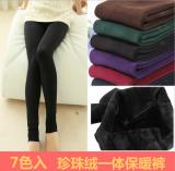Jual Tambah Beludru Musim Gugur Dan Dingin Lebih Tebal Halus Celana Hitam Baju Wanita Celana Wanita Oem Branded