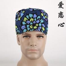 ... Pria Dokter atau Perawat Topi (Park's Pteris)IDR84800. Rp 84.800