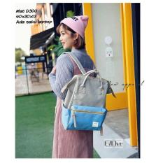 Tas Backpack Wanita Fashion Korean Style Terkini Claafashion Diskon