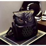 Jual Tas Ransel Kulit Wanita Model Cute Owl Black Ori