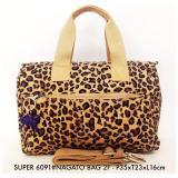 Spesifikasi Tas Wanita Fashion Nagato Bag 2F 6091 16 Leopard Baru