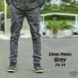 Toko Teds Celana Chino Panjang Pria Dark Brown Terlengkap