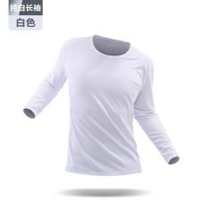 Teman Sekolah Dicetak Lulus Akan Melayani Baju (Putih Polos Lengan Panjang)