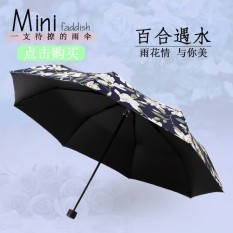 The assortment series creativity lovers umbrella two keep ultraviolet ray from hiding a parasol Fashion umbrella - intl