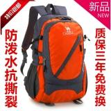 Spesifikasi The Camel Mountain Dudu Hiking Outdoor Untuk Mengendarai Tra Nsport Waterproof Nylon Backpack Tas Backpack Pria Dan Wanita Intl Oem Terbaru