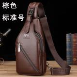 Review Tianhongdaishu Kasual Model Pria Kulup Pria Kulit Lembut Tas Pria Tas Bahu Dengan Satu Tali Selempang Miring Tas Coklat Standard No