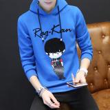 Harga Tidak Ketika Versi Korea Baru Pria Slim Pria Jaket Berkerudung Sweater Danau Biru Branded