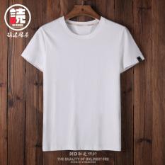 Angin T-shirt (8209 lengan pendek putih). Source ·