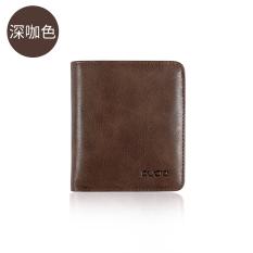 Tide merek pria kulit bagian vertikal dompet dompet kulit dompet kecil (Suasana warna kopi gelap