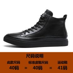 Tinggi Negara Kasual Kulit Pria Dari Sepatu Pria Sepatu Engkel Tinggi (Hitam)