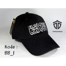 Topi Baseball - TAUHID - Topi Dakwah - Topi Mujahid