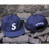 Beli Topi Five Panel Supreme Logo S Supreme Dengan Harga Terjangkau
