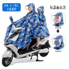 Topi Lebar Helm Ukuran Plus Lebih Tebal Jas Hujan Sepeda Motor Jas Hujan (Dk-4/3XL/Langit Biru kamuflase)