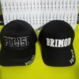 Spesifikasi Topi Polisi Brimob Lengkap