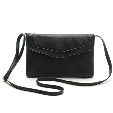 Toprank Women Soft Synthetic Leather Pure Color Hasp Closure Messenger Bag Casual Party Small Shoulder Bag ( Black ) (Intl) - intl