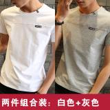 Spesifikasi Tren Remaja Leher Bulat Lengan Pendek Pakaian Pria Kemeja T Shirt Putih Gray Putih Gray Baju Atasan Kaos Pria Kemeja Pria Dan Harga