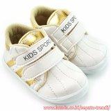 Spesifikasi Trendishoes Sepatu Anak Laki Laki Kids Sport Dsag Putih Emas Baru