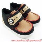 Beli Trendishoes Sepatu Anak Bayi Laki Laki Ansp Hitam Murah