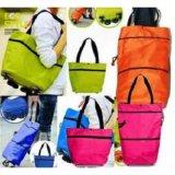 Toko Trolley Bag Tas Belanja Bisa Lipat Ada Rodanya Trolley Fashion Jawa Timur