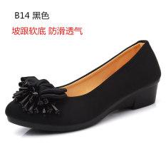 Diskon Tua Beijing Lembut Bawah Non Slip Sepatu Kerja Sepatu Bernapas Sepatu Kain Hitam Sepatu Wanita Flat Shoes