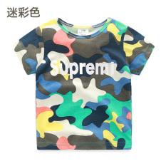 Jual Sayang Tx 6605 Laki Laki Baru Anak Anak Surat Baju Dalaman Kamuflase T Shirt Penggemar Warna Oem Online