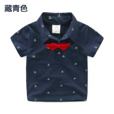 Beli Sayang Tx 7053 Korea Baru Anak Laki Laki Anak Anak Baju Dalaman Kerah Turndown Lengan Pendek T Shirt Biru Tua Lengkap
