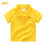Sayang Tx 8401 Warna Solid Baru Anak Anak Bordir Atasan Kerah Turndown Lengan Pendek T Shirt Kuning Original
