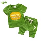 Ulasan Tentang Tz 2817 Bayi Laki Laki Baru Anak Anak Lengan Pendek T Shirt Hijau