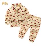 Harga Tz 3751 Baru Celana Panjang Anak Anak Di Rumah Kuning Oem