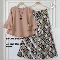 UC Blouse Muslim Batik Set Sofia / Baju Dan celana Kulot  Muslimah / Tunik Lengan 3/4 / Bahan Balotelli SS (ofiash) - MOCCA